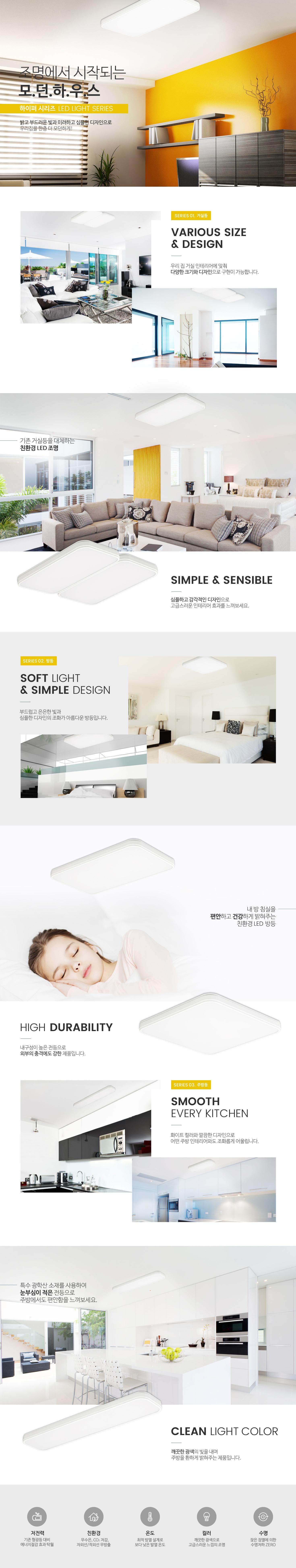 light_detail_06.jpg